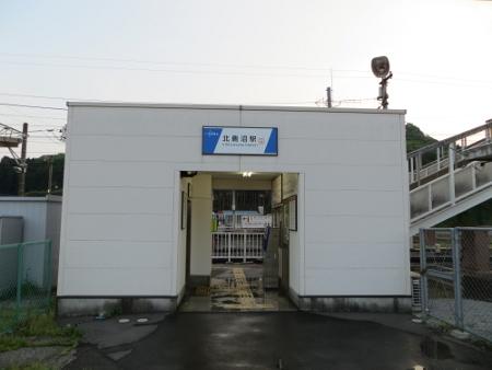 北鹿沼駅 駅舎