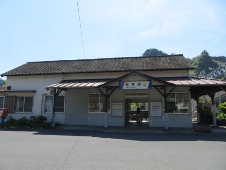 板荷駅 駅舎