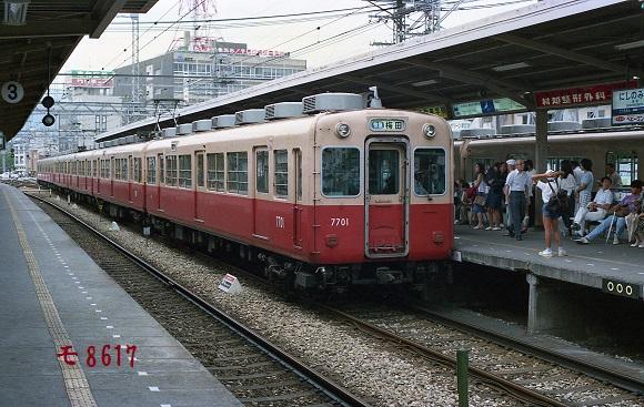 P-038N-img023.jpg
