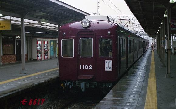 wP-037N-img020.jpg