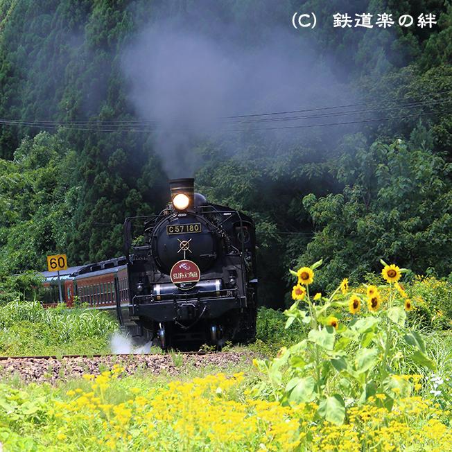 20150809津川
