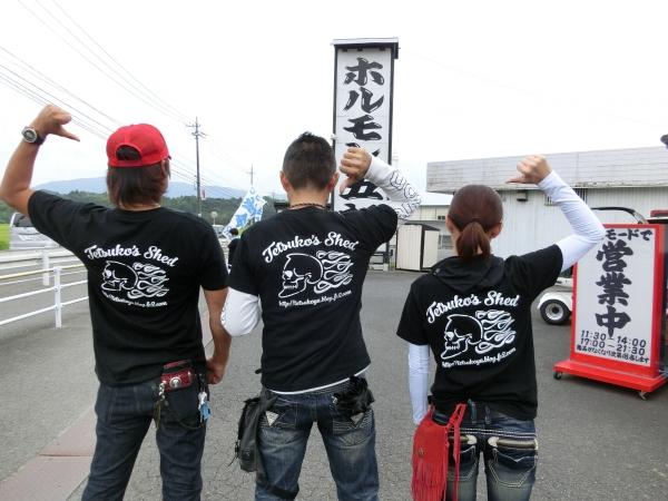 鐵子の小屋 097