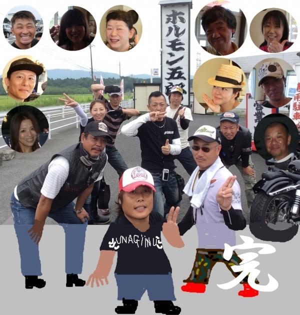 ホルモン五郎集合_2