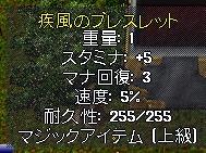 WS002216_201412311734329e5.jpg