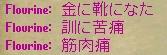 WS002233_20150105235940654.jpg