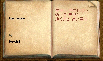 WS002301_201501101637413d3.jpg