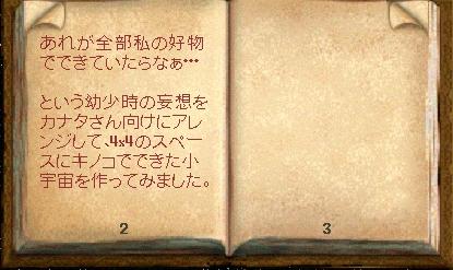 WS002302_2015011016374335a.jpg