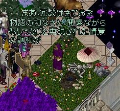 WS002326_20150111134438de7.jpg