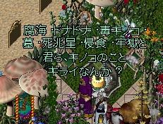 WS002333_201501111348169bd.jpg