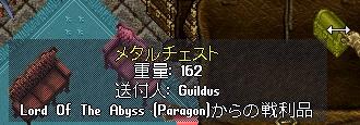 WS002359_201501141823325f6.jpg