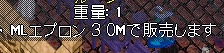 WS002371_20150126215748767.jpg