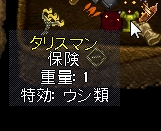 WS002447_20150222023716402.jpg
