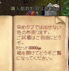 WS002544_20150303003527717.jpg