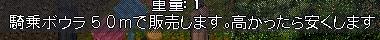 WS002548_2015030300354796a.jpg