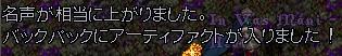 WS002573_201503051942584e6.jpg