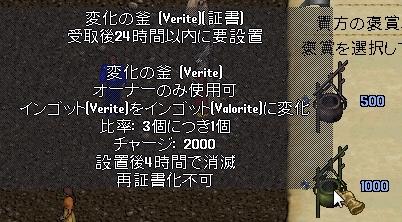 WS003090_20150820020758248.jpg