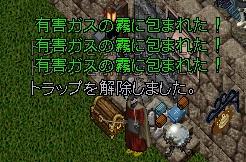 WS003097_201508200238027eb.jpg