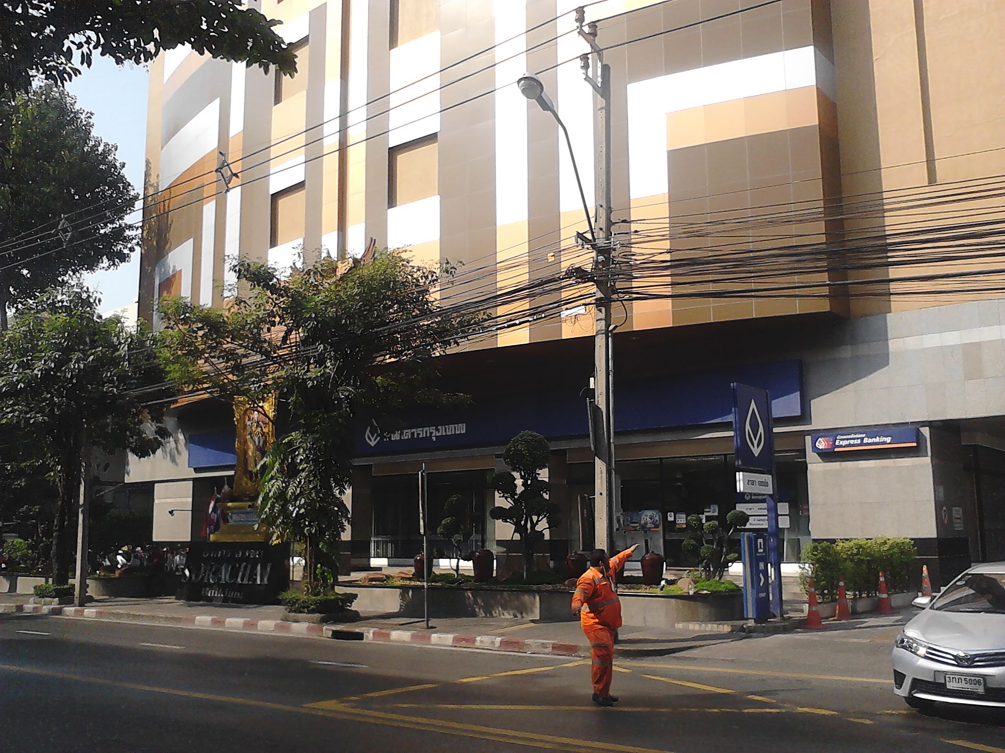 B Bank Ekamai