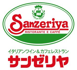 sanzeriya.png