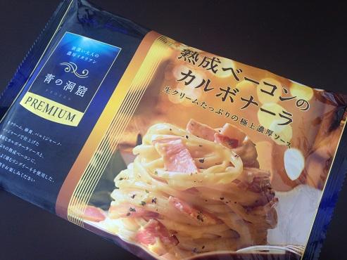 aonodoukutsu001.jpg