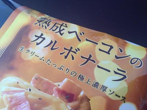 aonodoukutsu004.jpg