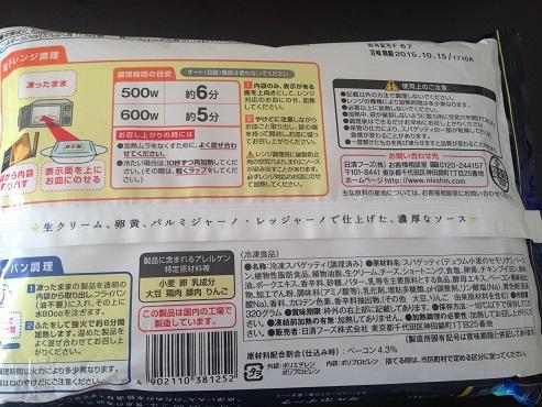 aonodoukutsu005.jpg