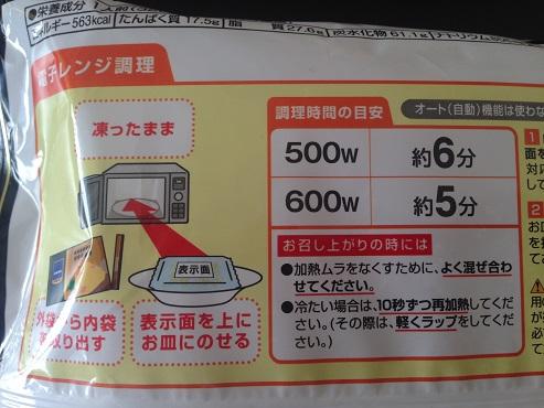 aonodoukutsu006.jpg