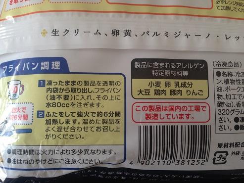 aonodoukutsu007.jpg