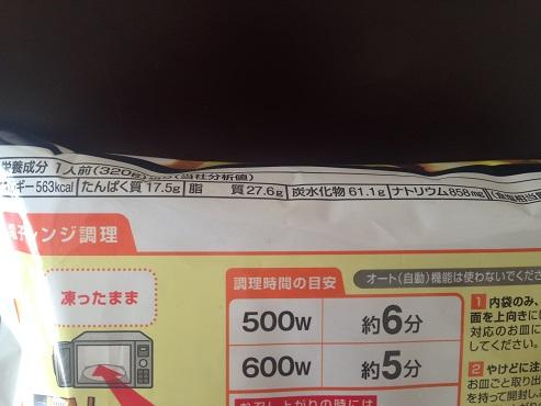 aonodoukutsu008.jpg