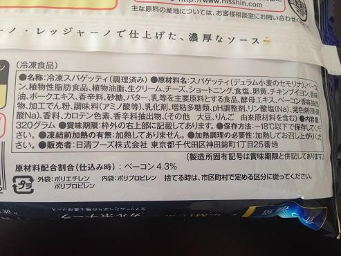 aonodoukutsu009.jpg