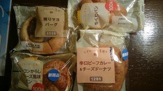 sセイコマの菓子パン