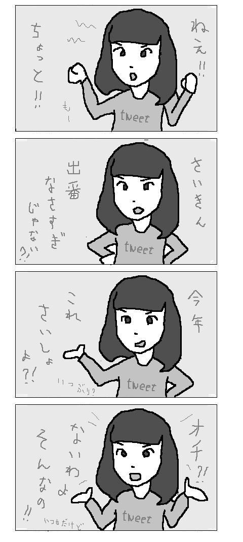mugiko19.jpg