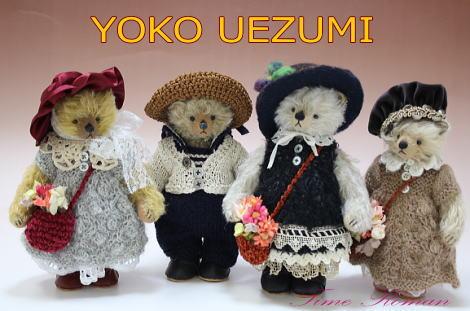 YOKO UEZUMI 1