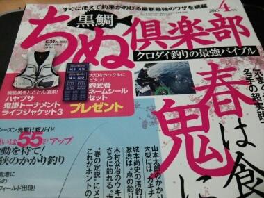 moblog_d6d82c5a.jpg
