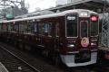 阪急-n1104リラックマ号-5
