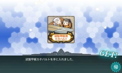catapult.jpg
