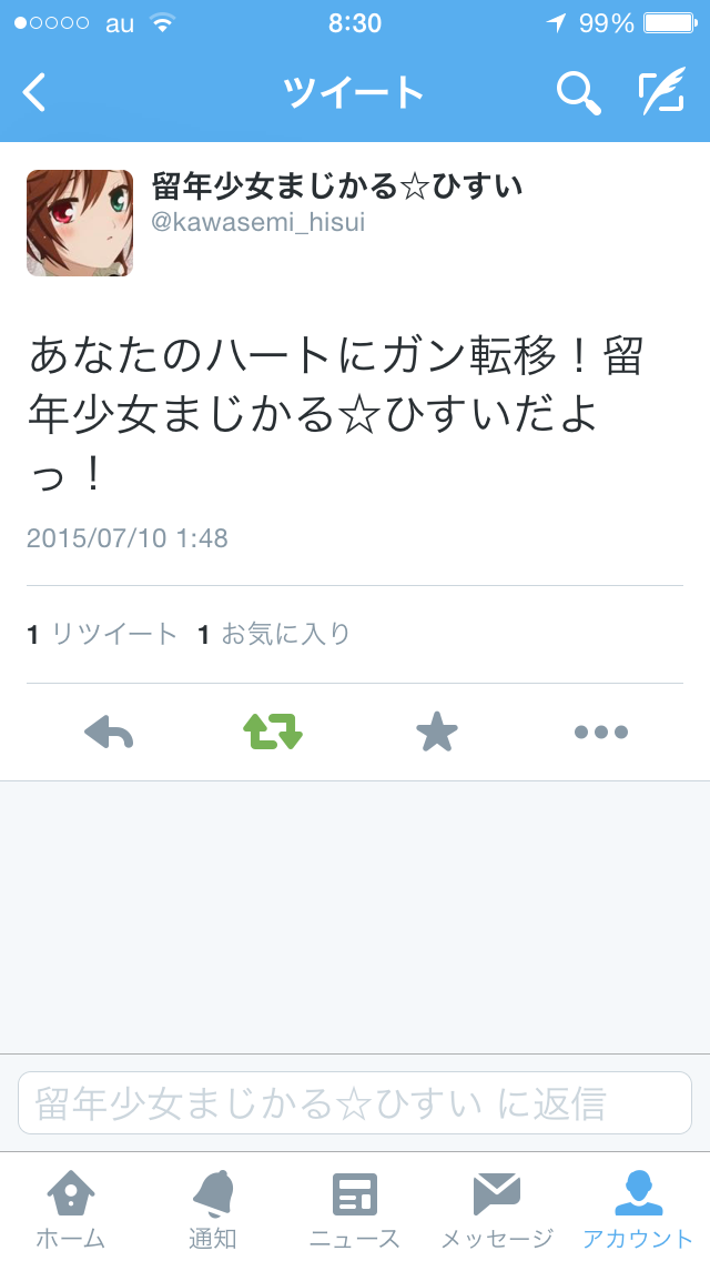 IMG_4067[1]