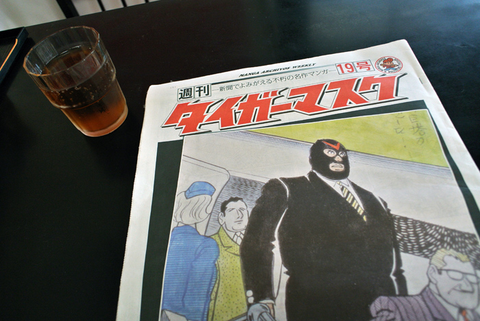 高砂食堂@下野市石橋 2 タイガーマスク