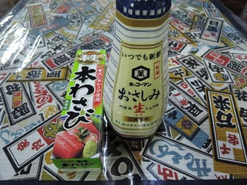キッコーマン醤油①
