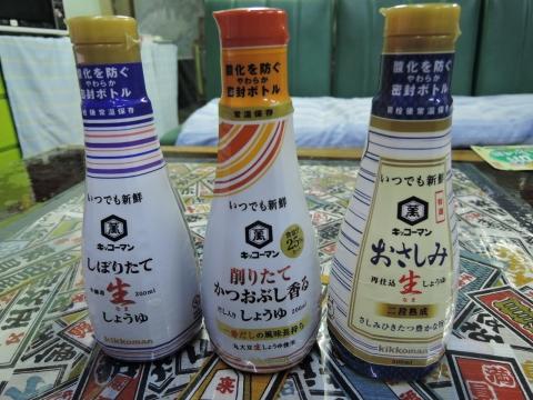 キッコーマン醤油②
