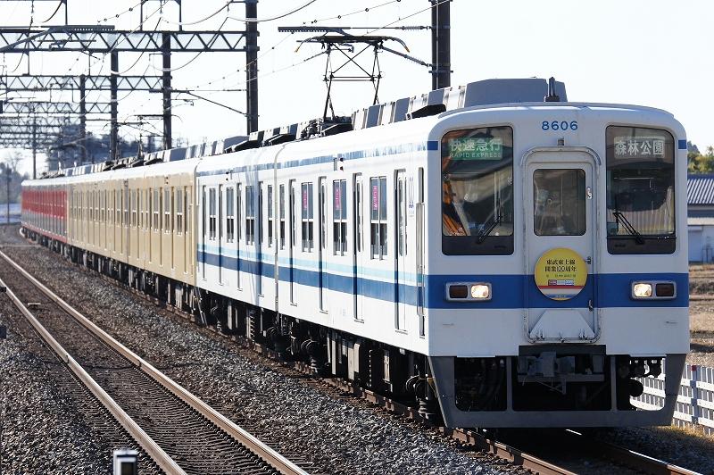 8506F