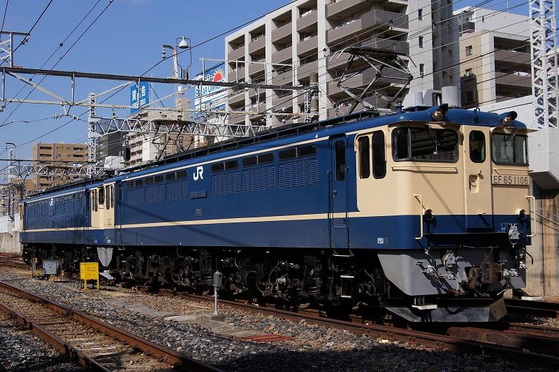 EF65-1106+EF65-1107
