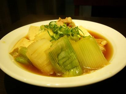 下仁田ネギのすき煮 (4)
