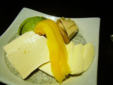 豆腐・アボガド・エリンギ・チーズの糠漬け