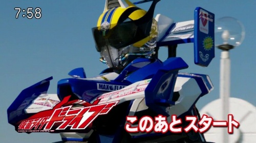 drive21-1.jpg