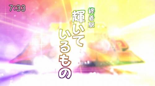 tokkyuu47-01.jpg
