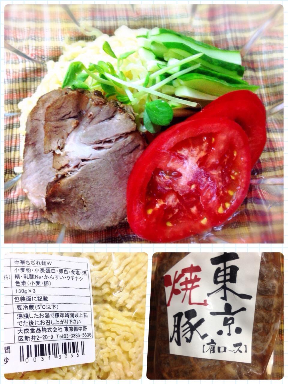 冷やしトマト麺調理例