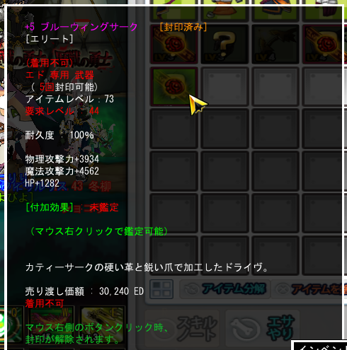 1501122327.png