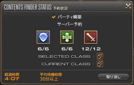 1508081655.png