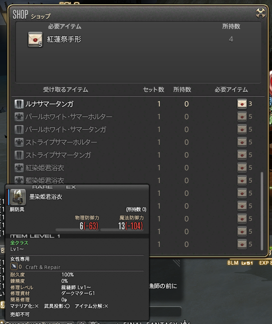1508131026.png